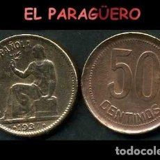 Monedas República: ESPAÑA MONEDA AUTENTICA DE 50 CENTIMOS DE LA 2ª REPUBLICA ESPAÑOLA ( TIO SENTADO ) Nº33. Lote 286742958