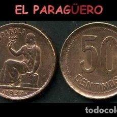 Monedas República: ESPAÑA MONEDA AUTENTICA DE 50 CENTIMOS DE LA 2ª REPUBLICA ESPAÑOLA ( TIO SENTADO ) Nº34. Lote 286743043