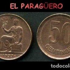 Monedas República: ESPAÑA MONEDA AUTENTICA DE 50 CENTIMOS DE LA 2ª REPUBLICA ESPAÑOLA ( TIO SENTADO ) Nº35. Lote 286745948