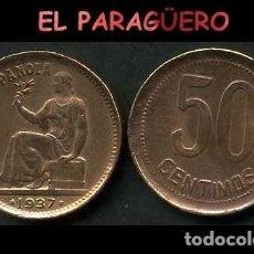 Monedas República: ESPAÑA MONEDA AUTENTICA DE 50 CENTIMOS DE LA 2ª REPUBLICA ESPAÑOLA ( TIO SENTADO ) Nº36. Lote 286746063