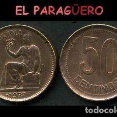 Monedas República: ESPAÑA MONEDA AUTENTICA DE 50 CENTIMOS DE LA 2ª REPUBLICA ESPAÑOLA ( TIO SENTADO ) Nº38. Lote 286746243