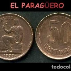 Monedas República: ESPAÑA MONEDA AUTENTICA DE 50 CENTIMOS DE LA 2ª REPUBLICA ESPAÑOLA ( TIO SENTADO ) Nº39. Lote 286746318