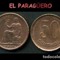 Monedas República: ESPAÑA MONEDA AUTENTICA DE 50 CENTIMOS DE LA 2ª REPUBLICA ESPAÑOLA ( TIO SENTADO ) Nº40. Lote 286746408