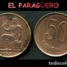 Monedas República: ESPAÑA MONEDA AUTENTICA DE 50 CENTIMOS DE LA 2ª REPUBLICA ESPAÑOLA ( TIO SENTADO ) Nº41. Lote 286746483