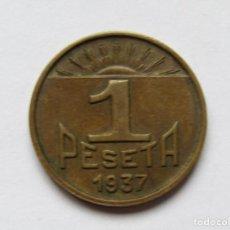 Monedas República: 1 PESETA CONSEJO DE ASTURIAS Y LEON. Lote 286797703