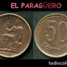 Monedas República: ESPAÑA MONEDA AUTENTICA DE 50 CENTIMOS DE LA 2ª REPUBLICA ESPAÑOLA ( TIO SENTADO ) Nº48. Lote 286858388