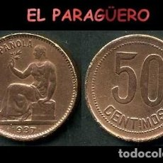 Monedas República: ESPAÑA MONEDA AUTENTICA DE 50 CENTIMOS DE LA 2ª REPUBLICA ESPAÑOLA ( TIO SENTADO ) Nº47. Lote 286858403