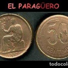 Monedas República: ESPAÑA MONEDA AUTENTICA DE 50 CENTIMOS DE LA 2ª REPUBLICA ESPAÑOLA ( TIO SENTADO ) Nº46. Lote 286858413