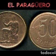 Monedas República: ESPAÑA MONEDA AUTENTICA DE 50 CENTIMOS DE LA 2ª REPUBLICA ESPAÑOLA ( TIO SENTADO ) Nº45. Lote 286858418