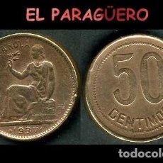 Monedas República: ESPAÑA MONEDA AUTENTICA DE 50 CENTIMOS DE LA 2ª REPUBLICA ESPAÑOLA ( TIO SENTADO ) Nº44. Lote 286858438