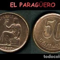 Monedas República: ESPAÑA MONEDA AUTENTICA DE 50 CENTIMOS DE LA 2ª REPUBLICA ESPAÑOLA ( TIO SENTADO ) Nº43. Lote 286858443