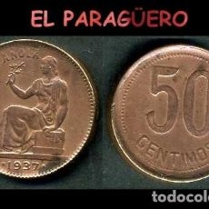 Monedas República: ESPAÑA MONEDA AUTENTICA DE 50 CENTIMOS DE LA 2ª REPUBLICA ESPAÑOLA ( TIO SENTADO ) Nº42. Lote 286858458