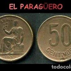 Monedas República: ESPAÑA MONEDA AUTENTICA DE 50 CENTIMOS DE LA 2ª REPUBLICA ESPAÑOLA ( TIO SENTADO ) Nº49. Lote 286860088