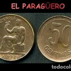 Monedas República: ESPAÑA MONEDA AUTENTICA DE 50 CENTIMOS DE LA 2ª REPUBLICA ESPAÑOLA ( TIO SENTADO ) Nº50. Lote 286860093