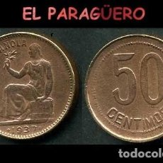 Monedas República: ESPAÑA MONEDA AUTENTICA DE 50 CENTIMOS DE LA 2ª REPUBLICA ESPAÑOLA ( TIO SENTADO ) Nº51. Lote 286860108