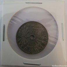 Monedas República: MONEDA DE ESPAÑA 1937 25 CENTIMOS. Lote 287637658