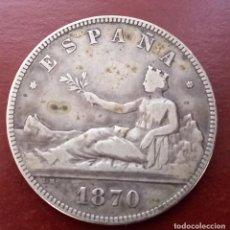 Monedas República: MONEDA DE 5 PESETAS DE PLATA. Lote 287796588