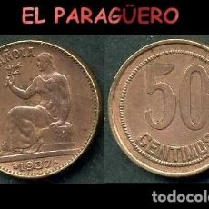 Monedas República: ESPAÑA MONEDA AUTENTICA DE 50 CENTIMOS DE LA 2ª REPUBLICA ESPAÑOLA ( TIO SENTADO ) Nº69. Lote 288044783