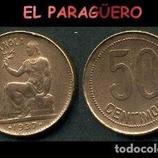 Monedas República: ESPAÑA MONEDA AUTENTICA DE 50 CENTIMOS DE LA 2ª REPUBLICA ESPAÑOLA ( TIO SENTADO ) Nº68. Lote 288044793