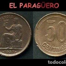 Monedas República: ESPAÑA MONEDA AUTENTICA DE 50 CENTIMOS DE LA 2ª REPUBLICA ESPAÑOLA ( TIO SENTADO ) Nº67. Lote 288044798