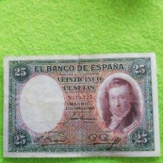 Monedas República: UN BILLETE DE 25 PESETAS DE 1931. 25 DE ABRIL DE 1931. MUY BIEN CONSERVADO. SIN SERIE. Lote 288073363