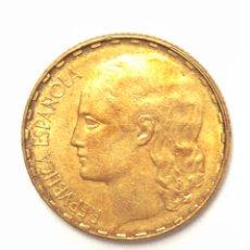 Monedas República: 1 PESETA DE 1937. LA RUBIA. EBC. II REPUBLICA ESPAÑOLA.. Lote 289197728