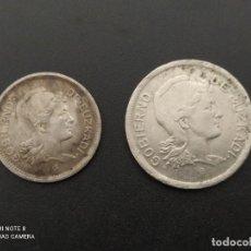 Monedas República: SERIE DE 1 Y 2 PESETAS DE 1937..... EUZKADI....1.... LA DE LAS FOTOS. Lote 289526448