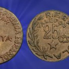 Monedas República: SERIE COMPLETA CONSEJOS MUNICIPALES MENORCA, GUERRA CIVIL MONEDA, 5 VALORES XXG. Lote 289548023