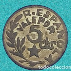 Monedas República: 5 CENTIMOS MENORCA 1937 , CONSEJOS MUNICIPALES, GUERRA CIVIL MONEDA XXG. Lote 289368733