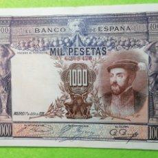 Monedas República: UN BILLETE DE 1000 PESETAS DE 1 DE JULIO DE 1925 DE LA II REPÚBLICA ESPAÑOLA EBC.. Lote 289717548