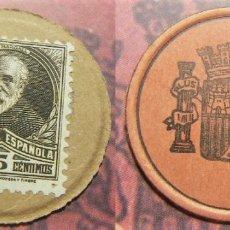 Monedas República: CARTÓN MONEDA SELLO DE REPUBLICA ESPAÑOLA DE 5 CÉNTIMOS + CATALOGO EL SELLO MONEDA DE LA REPUBLICA. Lote 289735053