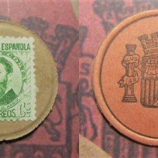 Monedas República: CARTÓN MONEDA SELLO DE REPUBLICA ESPAÑOLA DE 10 CÉNTIMOS + CATALOGO EL SELLO MONEDA DE LA REPUBLICA. Lote 289735798