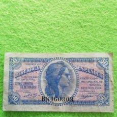 Monedas República: UN BILLETE DE 50 CÉNTIMOS DE LA REPÚBLICA ESPAÑOLA.. Lote 290077528