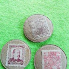 Monedas República: LOTE DE 3 MONEDAS CARTÓN. DE 5/15/25. MONEDA DE LA REPÚBLICA ESPAÑOLA. Lote 290086608