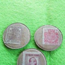 Monedas República: LOTE DE 3 MONEDAS CARTÓN DE LA REPÚBLICA ESPAÑOLA. DE 10/15 Y 25 CÉNTIMOS.. Lote 290089033