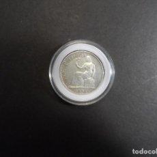 Monedas República: 1 PESETA DE PLATA REPUBLICA ESPAÑOLA. ESPAÑA . AÑO 1933 3*4*. M.B.C.- S.C.. Lote 291896523