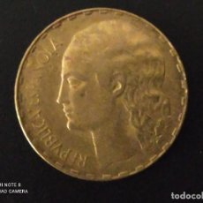 Monedas República: 1 PESETA DE 1937....MUY BONITA....ES LA DE LAS FOTOS. Lote 292278253