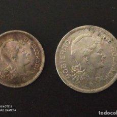 Monedas República: SERIE DE 1 Y 2 PESETAS DE 1937....EUZKADI...1..ES LA DE LAS FOTOS. Lote 292278278