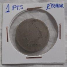 Monedas República: RARA 1 PESETA CON ERROR ACUÑACIÓN. VER FOTOGRAFÍAS Y DESCRIPCIÓN.. Lote 294073228