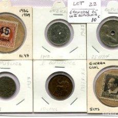 Monedas República: 6 MONEDAS DE LA SEGUNDA REPUBLICA ( LOT22 ). Lote 294497253