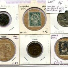 Monedas República: CARTONES Y MONEDAS DE LA II REPUBLICA ( LOT36 ). Lote 294498123