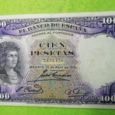Monedas República: UN BILLETE DE 100 PESETAS DE 1931. MUY BIEN CONSERVADO.. SIN SERIE. Lote 294500458