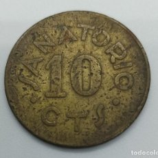 Monedas República: MONEDA RARA NÍQUEL DE 10 CTS INDICACION SANATORIO Y GRANADA POSTERIOR EN REVERSO.. Lote 294863228