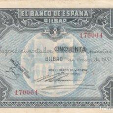 Monedas República: II REPUBLICA - GUERRA CIVIL: BILLETE 50 PESETAS 1936 BANCO DE ESPAÑA BILBAO - BANCO DE VIZCAYA. Lote 295866743