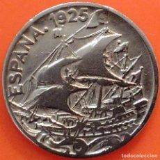 Monedas República: 25 CÉNTIMOS 1925-1927-1934-1937. Lote 295927733