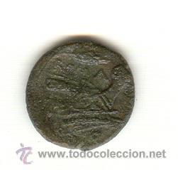 Monedas Roma República: TRIENS DE LA REPÚBLICA ROMANA AÑO 211 A.C. CABEZA DE ROMA PROA DE NAVE BARCO GALERA - Foto 2 - 25355583