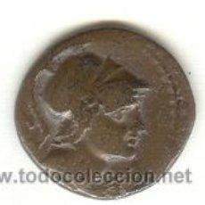 Monedas Roma República: RARO DENARIO REPUBLICA FAMILIA RUSTIA AÑO 74 A.C. CATÁLOGO CALICÓ Nº1235. Lote 24792859