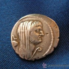 Monedas Roma República: DENARIO MARCO ANTONIO. FAMILIA SEPULLIA. AÑO 44 A.J.C.. Lote 32212997