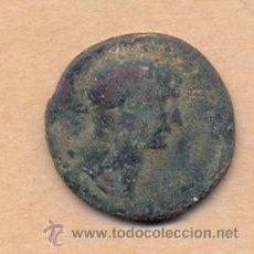 Monedas Roma República: MONEDA 382 - MONEDA ROMANA - ROMAN COIN MEASURES 26 MM WEIGHT 8 GRMS MEDIDAS SOBRE 26 MM PESO SOB. Lote 35628082