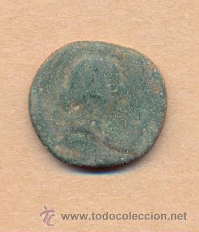 MONEDA 383 - MONEDA ROMANA - ROMAN COIN MEASURES 25 MM WEIGHT 8 GRMS MEDIDAS SOBRE 25 MM PESO SOB (Numismática - Periodo Antiguo - Roma República)